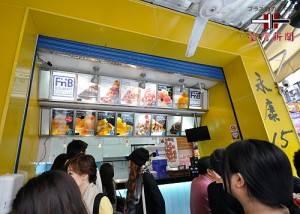 閉店した永康15(2012年3月撮影)