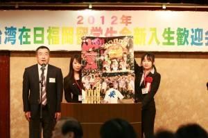 福岡傳統山笠祭典流派之一「土居流」派員出席介紹山笠祭典活動