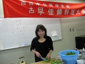 西日本台灣學友會海家慧會長親手做料理