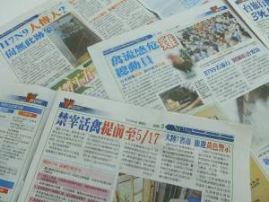 MRTの駅で配布されているフリーペーパーにも連日、鳥インフルに関する報道が掲載されている。