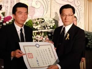 國民黨夏大明主任代表主席馬英九先生頒予黨旗覆棺及證書