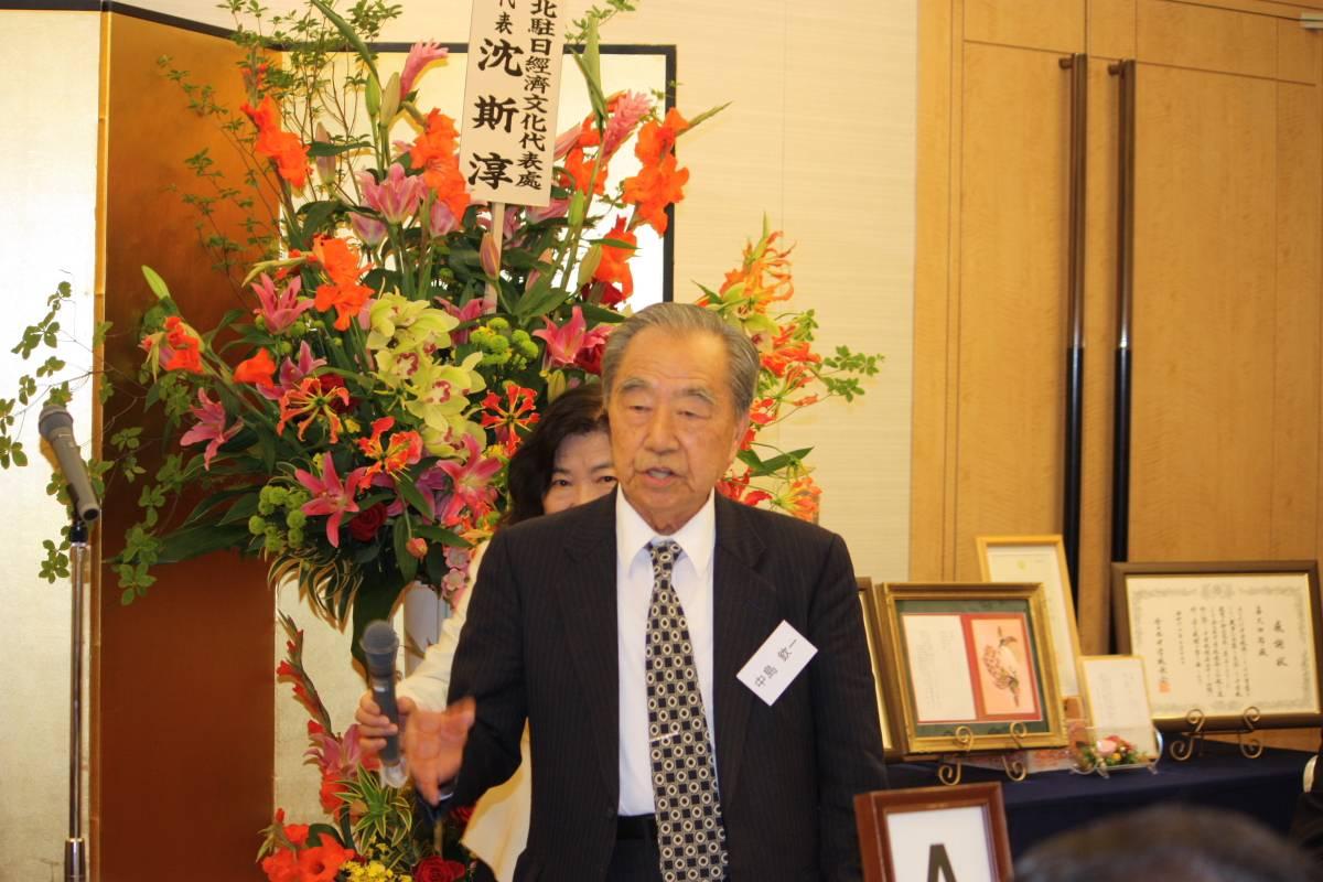 中締めの挨拶は中島欽一元理事 湾生の魂を顕彰「東京台湾の会」喜久四郎会長の叙勲を祝う会が開かれる