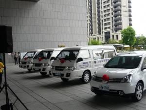 寄贈された福祉車両
