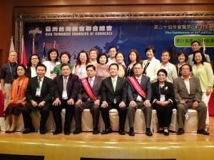(前列右から3人目から)アジア台商会施至隆総会長、世界台商会李芳信総会長、アジア台商会邱文潜監事。