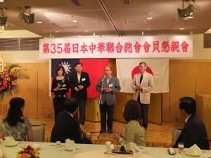 左起:兼任副會長林月理、李維祥、洪勝信和陸超,一同致乾杯詞