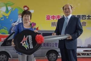 世華総会施郭鳳珠総会長(左)と胡志強台中市長(写真提供:世華総会)