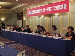 理監事會議上由副總會長,也就是各地區分會會長報告各區會務內容
