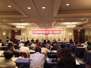 有4、50位理監事出席參加日本台商總會第2次的理監事會