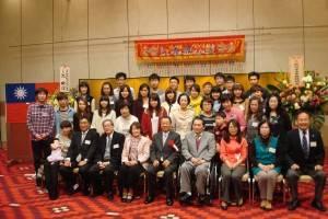 新潟中華親睦總會舉辦國慶酒會,會後與會賓客合影