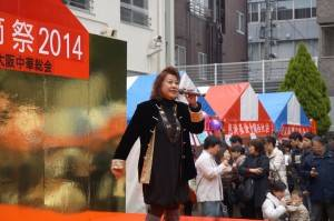 井上美玲さんの中華歌謡ショー
