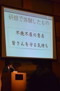 日本での研修成果を発表z