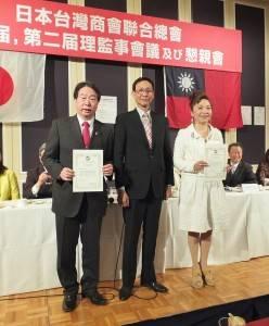第2屆選舉會員會主任委員河道台(中)頒發當選證書給總會長謝美香(右)和監事長陳慶仰(左)