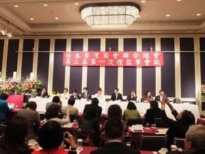謝美香上任後,隨即召開第2屆第1次的理監事會