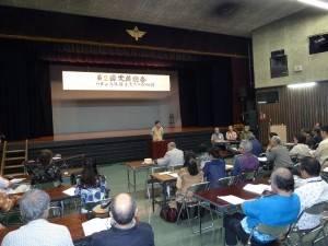受邀出席的駐那霸辦事處蘇啟誠處長於會員大會中致詞