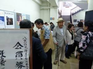 八重山台灣親善交流協會沖繩支部舉辦郭茂林紀錄片放映會
