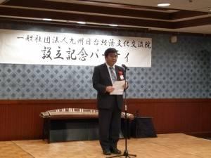 駐福岡辦事處處長戎義俊於「九州日台經濟文化交流院」成立大會中提到,建議九州地方政府可到台灣參加旅展,增加知名度