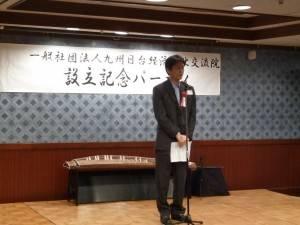 日本經濟產業省九州產業局國際部長星野雄一致詞盼交流院能成為台灣與九州的合作橋梁