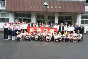 美禰市於福中學校歡迎駐福岡辦事處人員到訪