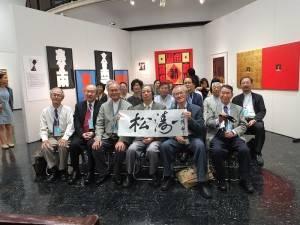 台灣美術院展展出20位作家的作品,其中有12位作家專程到日本出席開幕活動