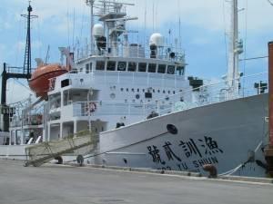漁訓2號停靠那霸港
