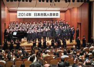高醫聲樂社有近百位學生抵日參加音樂會,現場演唱多首歌曲,包括載歌載舞的《噗仔聲加催落》等曲目