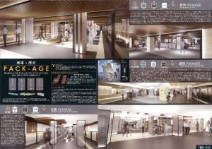 包謹慈等人以「PACKAGE」為概念,為銀座線的三越前、日本橋和京橋等站做改裝設計,在比稿競賽中獲得最優秀獎(照片提供:東京Metro地鐵)