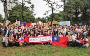 台灣同鄉會舉辦烤肉大會,聚集超過200位旅居日本的僑民參加