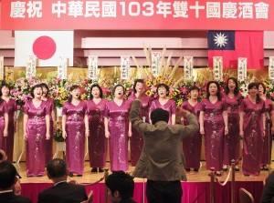 橫濱華僑總會華韻合唱團上台演唱歌曲