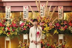 參議院議員佐佐木SAYAKA應邀出席晚會