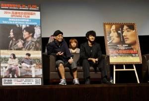瑛太與大森立嗣出席映後座談會和影迷互動