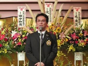 大會執行委員長李明杰致詞表示希望大家踴躍參加10月10日的國慶遊行