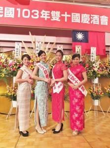 橫濱地區選出的中華民國留學生小姐、日華親善小姐、橫濱中華學院校友會小姐,和雙十小姐是每年國慶活動的美麗焦點