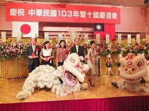 駐橫濱辦事處處長粘信士伉儷(左1、2)和駐日代表沈斯淳伉儷(右2、3)及橫濱華僑總會會長施梨鵬(右1)登台和舞獅互動