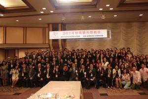 89もの機関、170人を超えるメンバーで結成された台湾観光誘致団が来日