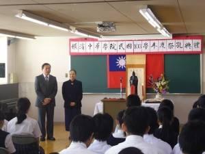 慈濟日本分會副執行長張秀明(前方站者右)為學生演講孔子儒家思想