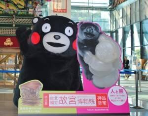 熊本縣吉祥物「熊本熊」10月21日特別應邀到九州國立博物館看《人與熊》展出(照片提供:九州國立博物館)