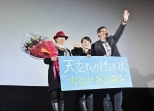 翁倩玉(中)和導演齊柏林(右)與製片曾瓊瑤(左)一同出席《看見台灣》日本上映後的座談會