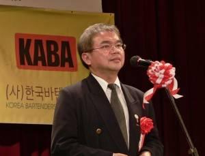 台北市調酒協會理事長張增鵬致詞