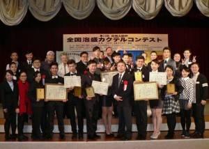 台北市調酒協會理事長張增鵬(前排右6)率選手團合影