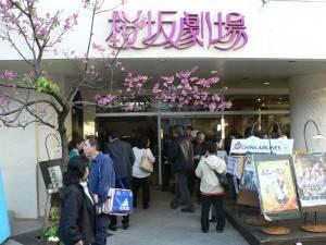 華航沖繩支店舉辦電影鑑賞會,慶祝台北那霸直飛35周年