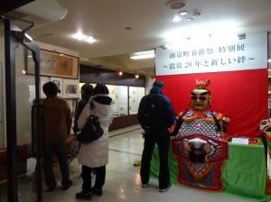 台灣三太子坐鎮入口 歡迎民眾到來