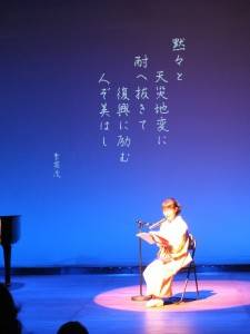 台湾歌壇の、東日本大震災に向けた和歌も詠まれた