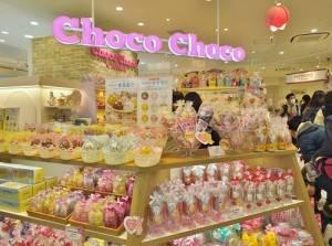 Choco Choco by SWIMMER店內有可愛的點心雜貨等商品