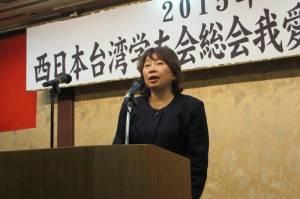 西日本台湾学友会の海めぐみ会長