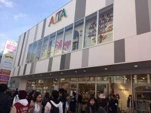 位於原宿竹下通內的原宿ALTA是日本全國第4家ALTA,主打年輕消費族群