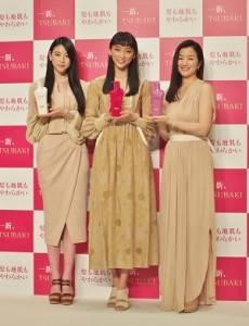 左起為三吉彩花、杏和鈴木京香,出席TSUBAKI新廣告發表記者會