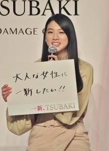 剛從高中畢業的三吉彩花想要成為有魅力的女性