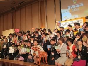 日本奇幻小說家上橋菜穗子新作《鹿之王》獲頒2015年日本書店大獎