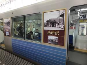 車廂外飾有沿線停靠車站的今昔照片