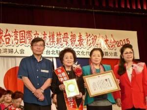 駐處處長蘇啟誠(左1)和獲獎的前知事夫人大田啟子(左2)合影留念